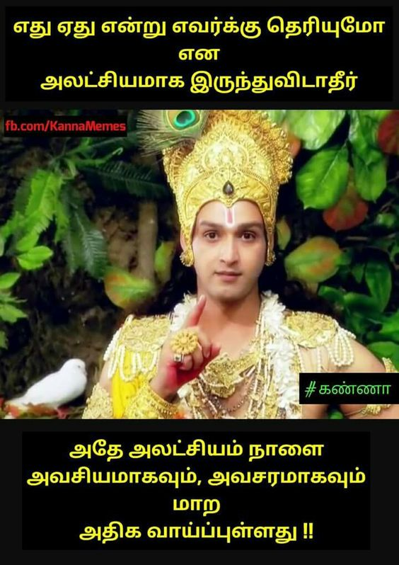 Don T Trust Anyone Quotes In Tamil Bisognieducativispeciali