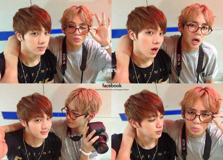 NOTES = this is the most random taejin pics I found