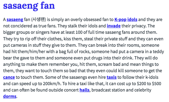 For those of you who have trouble understanding what sasaeng fan means, read this ↓