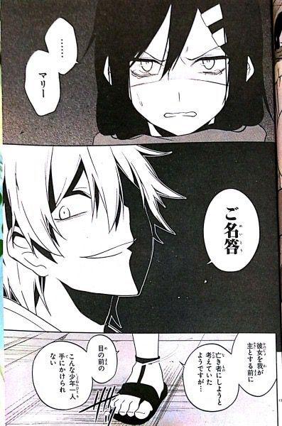 Kagerou Daze (Manga) Updates - Chapter 55 Summary post w