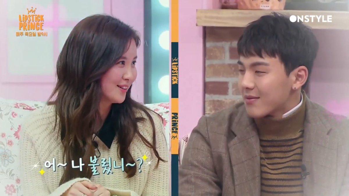 seohyun és chanyeol társkereső