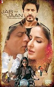 Nur Du Allein Bollywood