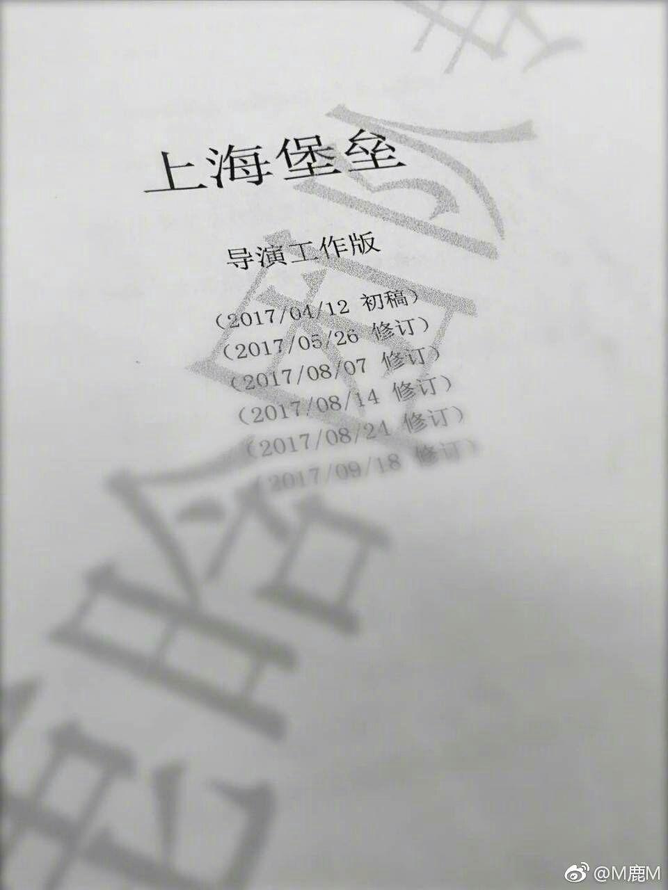 Luhan Studio cũng repost lại bài đăng của Luhan: