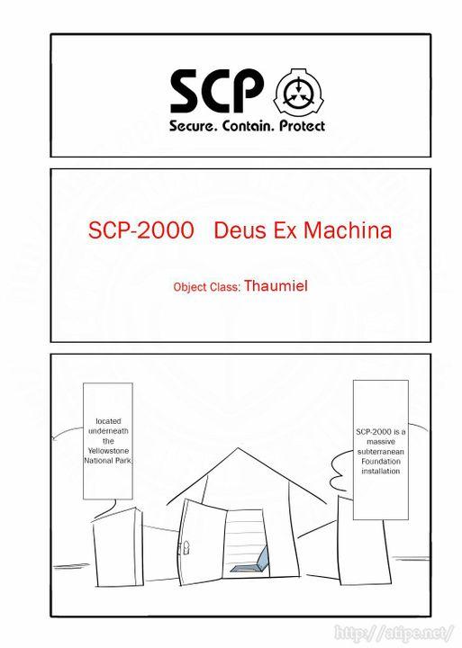 Oversimplified SCP manga - SCP-2000: Deus Ex Machina - Wattpad