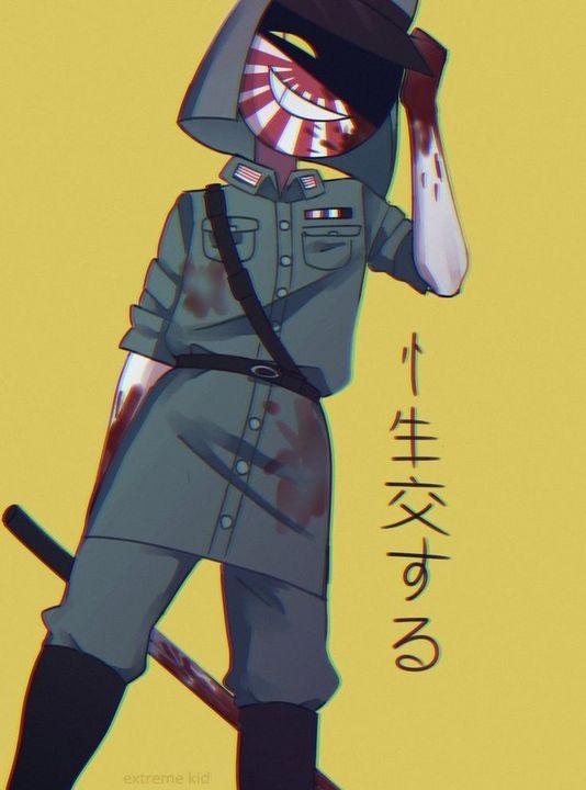 Solo encontré del imperio japonés :(