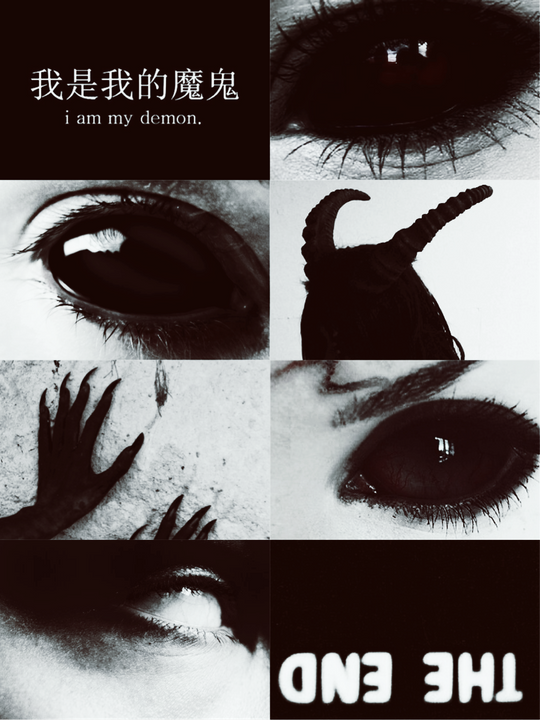 Demon Eye Aesthetic Requested By DominoDancer