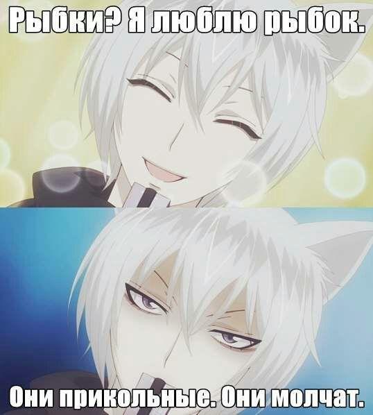 Смешные картинки из аниме очень приятно бог, днем рождения прикольные