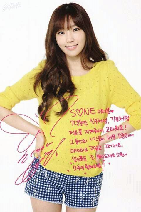 sunny snsd weight