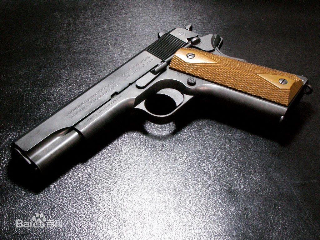 súng lục bán tự động Colt M1911