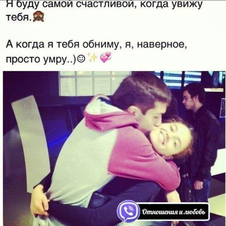 Картинки со смыслом про кавказскую любовь