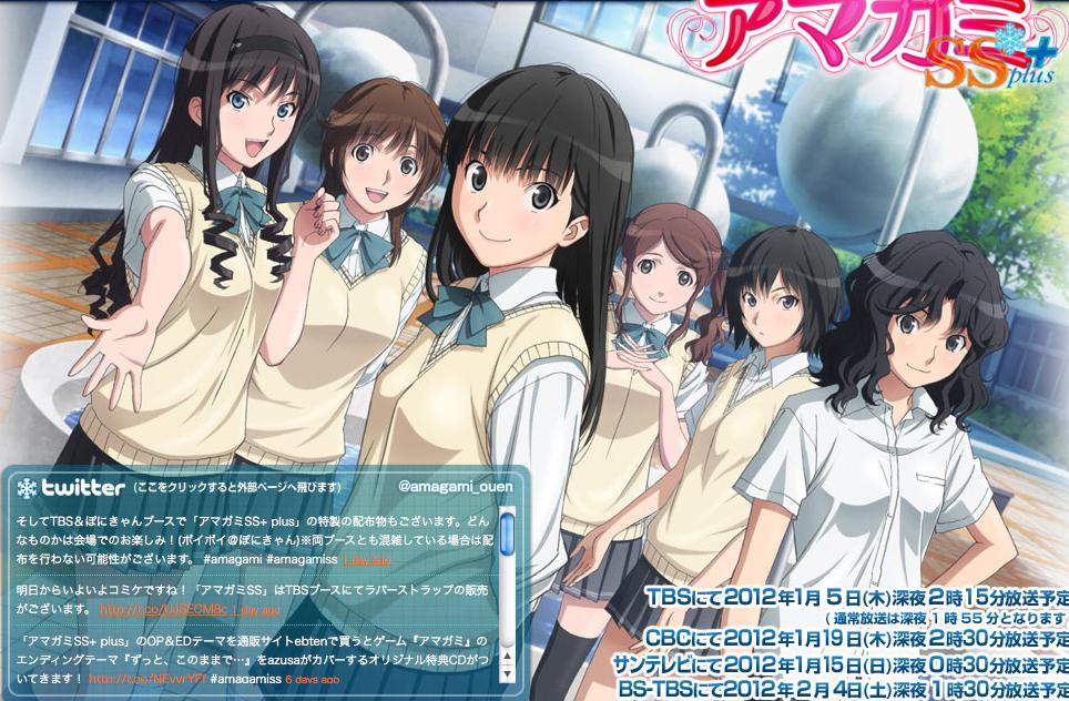 anime high school dating games