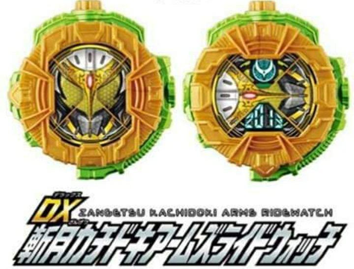 Just Chat - Zangetsu Kachidoki Arms - Wattpad