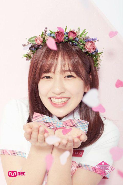 Produce 48: Profiles [P101 S3] - 92  Ahn Yoo Jin ☆ Starship