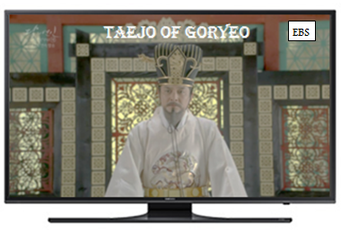 As soon as I opened the TV, the channel is all about Goryeo dynasty
