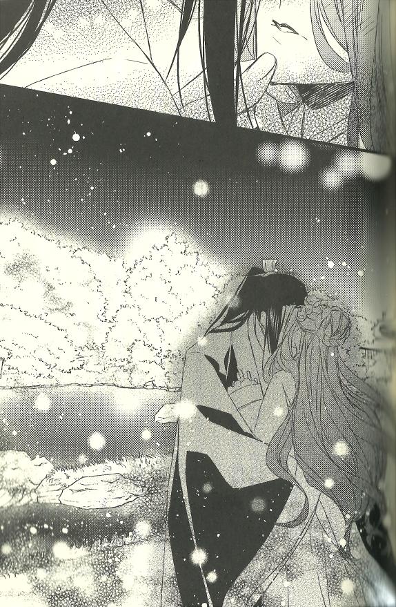 Itu adalah ciuman yang digunakan untuk memastikan bahwa mereka berdua masih hidup, dan berada di sini bersama-sama sekarang