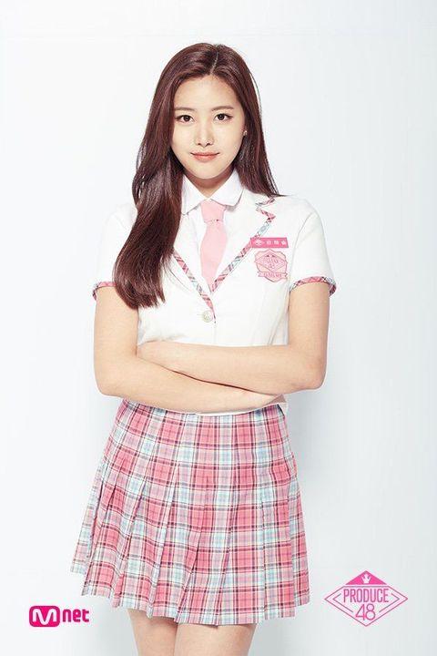 PRODUCE48 PROFILES - ~ Yoon Hae Sol ~ - Wattpad