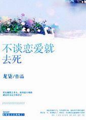 Author: Long Qi